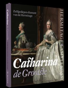 catharina_3d_small_image-2
